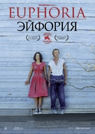 Eyforiya - Spanish Movie Poster (xs thumbnail)