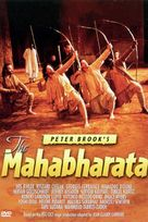 """The Mahabharata"" - Movie Cover (xs thumbnail)"