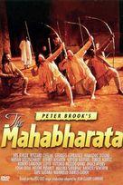 """""""The Mahabharata"""" - Movie Cover (xs thumbnail)"""