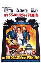 55 Days at Peking - Belgian Movie Poster (xs thumbnail)