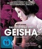 Inju, la bête dans l'ombre - German Blu-Ray cover (xs thumbnail)
