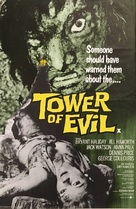 Tower of Evil - British Movie Poster (xs thumbnail)