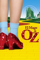 The Wizard of Oz - Mexican Movie Cover (xs thumbnail)
