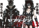 Zeburâman: Zebura Shiti no gyakushû - Japanese Movie Poster (xs thumbnail)