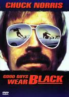 Good Guys Wear Black - Movie Cover (xs thumbnail)