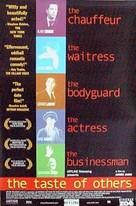 Le goût des autres - Movie Poster (xs thumbnail)