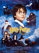 Harry Potter and the Sorcerer's Stone - French Movie Poster (xs thumbnail)