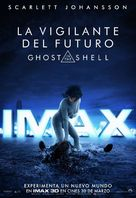 Ghost in the Shell - Chilean Movie Poster (xs thumbnail)