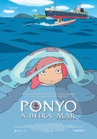 Gake no ue no Ponyo - Portuguese Movie Poster (xs thumbnail)