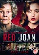 Red Joan - British Movie Cover (xs thumbnail)