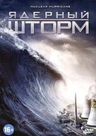 Nuclear Hurricane - Russian DVD movie cover (xs thumbnail)