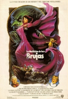 The Witches - Spanish Movie Poster (xs thumbnail)