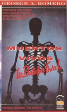 Dawn of the Dead - Argentinian VHS movie cover (xs thumbnail)