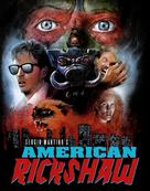 American risciò - Movie Cover (xs thumbnail)
