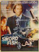 Swordfish - Pakistani Movie Poster (xs thumbnail)