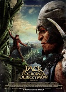 Jack the Giant Slayer - Polish Movie Poster (xs thumbnail)
