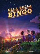 Elleville Elfrid - Movie Poster (xs thumbnail)