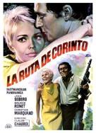 La route de Corinthe - Spanish Movie Poster (xs thumbnail)