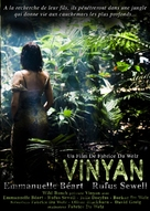 Vinyan - French Movie Poster (xs thumbnail)