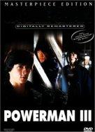 Long de xin - German DVD cover (xs thumbnail)