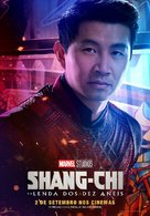 Shang-Chi and the Legend of the Ten Rings - Brazilian Movie Poster (xs thumbnail)