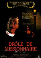 The Missionary - French Movie Poster (xs thumbnail)