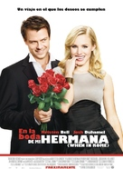 When in Rome - Spanish Movie Poster (xs thumbnail)