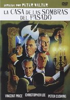 House of the Long Shadows - Spanish DVD movie cover (xs thumbnail)
