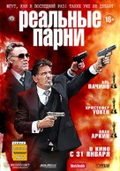Stand Up Guys - Russian Movie Poster (xs thumbnail)