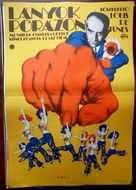 L'homme orchestre - Hungarian Movie Poster (xs thumbnail)
