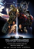 Transformers: The Last Knight - Brazilian Movie Poster (xs thumbnail)