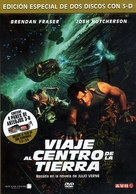 Journey to the Center of the Earth - Argentinian Movie Cover (xs thumbnail)