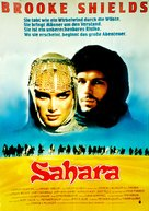 Sahara - German Movie Poster (xs thumbnail)