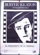 The General - Spanish Movie Poster (xs thumbnail)