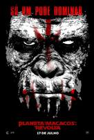 Dawn of the Planet of the Apes - Portuguese Movie Poster (xs thumbnail)