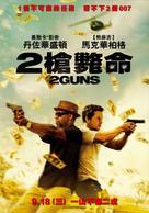 2 Guns - Taiwanese Movie Poster (xs thumbnail)
