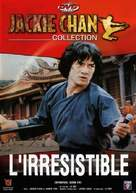 Spiritual Kung Fu - French Movie Cover (xs thumbnail)