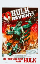 The Incredible Hulk: Married - Belgian Movie Poster (xs thumbnail)