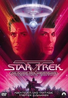 Star Trek: The Final Frontier - German Movie Cover (xs thumbnail)