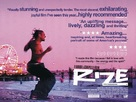 Rize - British Movie Poster (xs thumbnail)