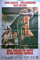 The Train Robbers - Spanish Movie Poster (xs thumbnail)