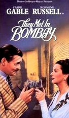 They Met in Bombay - Movie Cover (xs thumbnail)