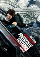 Mission: Impossible - Ghost Protocol - Italian Movie Poster (xs thumbnail)