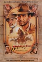 Indiana Jones and the Last Crusade - Movie Poster (xs thumbnail)