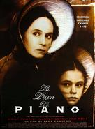 The Piano - French Movie Poster (xs thumbnail)
