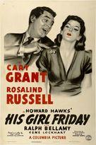 His Girl Friday - Movie Poster (xs thumbnail)