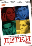Kids - Russian DVD movie cover (xs thumbnail)