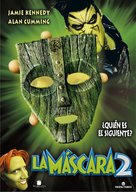 Son Of The Mask - Spanish poster (xs thumbnail)