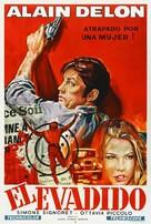 Veuve Couderc, La - Argentinian Movie Poster (xs thumbnail)