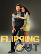"""Flipping Out"" - Movie Poster (xs thumbnail)"